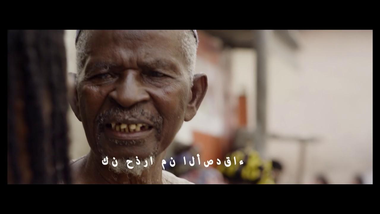 Download TiC ft Samuel G - Forever (Official Video)