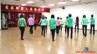 Tell The World (Robbie McGowan Hickie)(Dance & Teach)