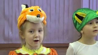 Кружок театра и хорегорафии детский сад 1195. Открытый урок. Февраль 2018.