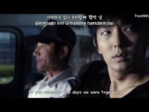 Toxic - Turning MV (Two Weeks OST) [ENGSUB + Romanization + Hangul]