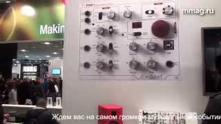 mmag.ru: Musikmesse 2015 - Waldorf NW1 - eurorack-модуль wavetable-синтеза