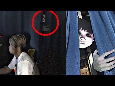 La broma del fantasma en la cortina es tendencia