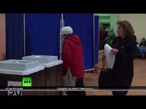 В России завершились выборы в Государственную думу