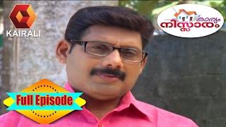 Karyam Nissaram 06/02/17 Family Comedy Serial