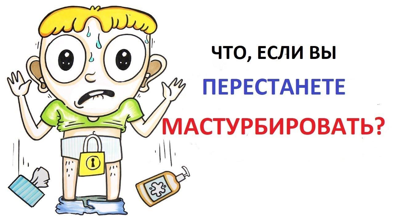 zachem-drochit-kak-perestat-trah-v-mashine-lichnoe