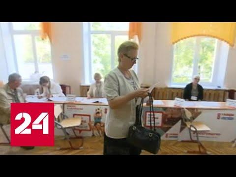 Эксперт: нынешние выборы - безусловная победа президентской кадровой политики - Россия 24