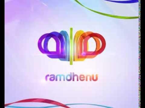 Ramdhenu Channel Ident