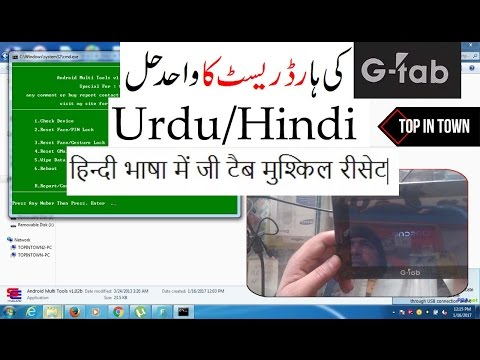 G Tab Hard Reset Chinese Tablet - YouTube