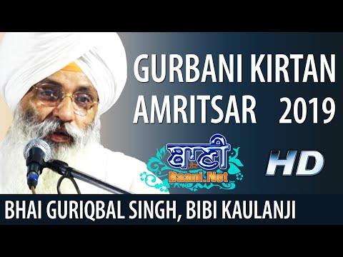 Live-Gurbani-Kirtan-Samagam-From-Bibi-Kaula-Ji-Bhalai-Kendar-Amritsar-12-Sept-2019
