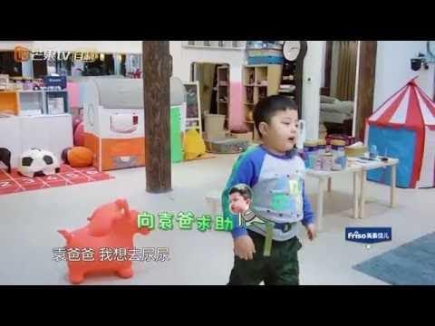 《萌仔萌萌宅》:尿裤子了? 厕所满员小石头急到憋红脸 Hilarious Family【湖南卫视官方频道】