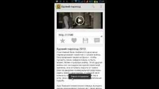 Как смотреть фильмы через android на своем телефоне (кинолоб)