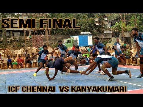 ICF Chennai vs Alagapuram Kanyakumari | Semi Final Kabaddi Match கன்னியாகுமரி  கபடி
