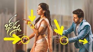12 Mistakes in Bheeshma latest Telugu movie || Tollywood mistakes  || Ten square || Niithin ||