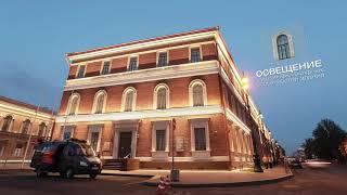 Смотреть видео Архитектурное освещение (Военно-морской музей, г. Санкт-Петербург) онлайн