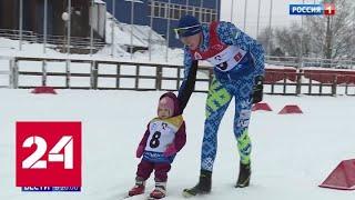 Спорт и прогулки: выход из затяжных праздников стал экстремальным испытанием - Россия 24