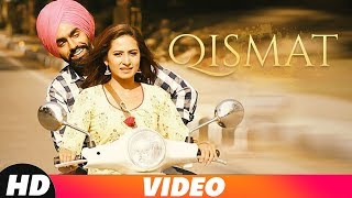 Qismat (Review) | Ammy Virk | Sargun Mehta | Jaani | Sukh-E Muzical Doctorz | New Song 2018