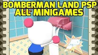 Bomberman Land (PSP) - All Minigames