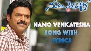 Title Song With Lyrics - Namo Venkatesa Movie Songs - Venkatesh, Trisha
