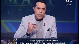 بالفيديو..'الغيطي' عن الحكومة: 'ياريت ميشتغلش الشاي بالياسمين'