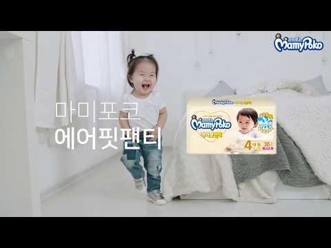 [마미포코 에어핏] 활동량 많은 아기에게 딱 맞는 기저귀