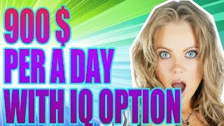 PROFITABLE IQ OPTIONS STRATEGY 2017 - TRADING WITH BINARY OPTIONS. IQ OPTIONS TUTORIAL