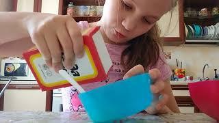 Проверяю рецепты лизунов