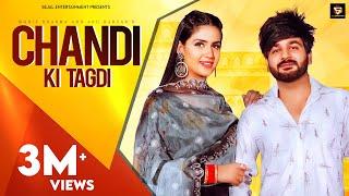 Chandi Ki Tagdi | Pranjal Dahiya, Mohit Sharma | Anu Kadyan | New Haryanvi Songs Haryanavi 2020