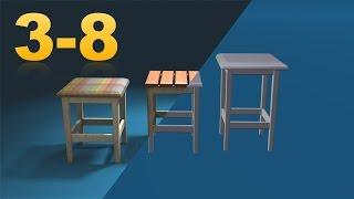 Уроки по Blender. Урок 3-8. Моделинг табуретки. Свет, текстуры, рендер.