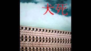 Inushini -  Credo