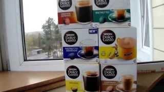 Обзор посылки с кофе Dolce Gusto
