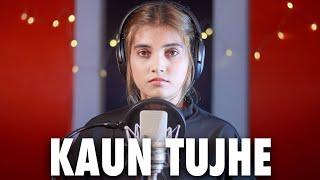 [Cover] KAUN TUJHE yu Pyaar Karega | By AiSh | Amaal Malik | Palak | Sushant Singh | Disha Patani