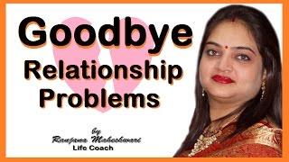 Husband Wife Relationship Problem & Solution By Life Coach Ranjana Maheshwari