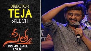 Director Teja Speech @ Sita Pre Release Event | Sai Srinivas Bellamkonda, Kajal Aggarwal