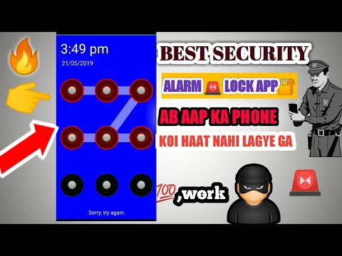Alarm Anti Theft Screen Lock Security App For Android Phone 👌🔥