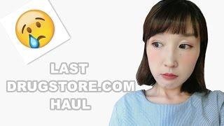 Last Drugstore.com Haul 【Drugstore闭站前最后一次购物分享】