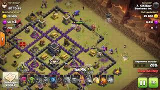 Goho Gameplay - Clash of Clans