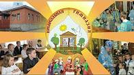 Козельской православной гимназии - 20