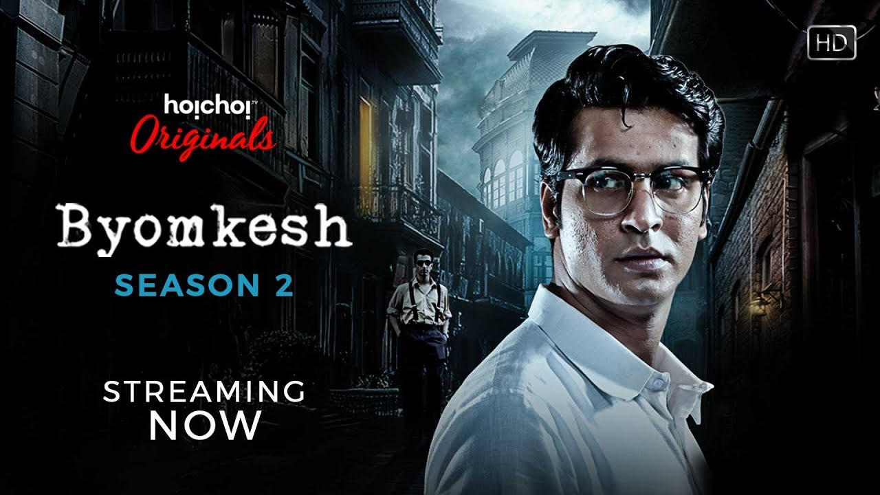 Byomkesh (ব্যোমকেশ)   Teaser   Season 2   Web-series   Anirban   Ridhima    Subrat   Hoichoi   SVF