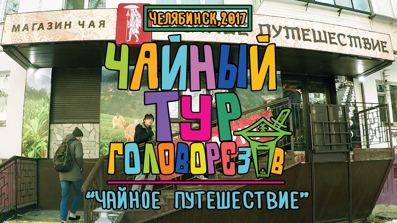 Украинцев разворачивает к Москве. Как Бандеровцев бьют по всей .