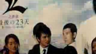 """二月分, 松山研一, 福田麻由子來港宣傳電影""""L 之終章‧最後的23天"""". 司儀..."""