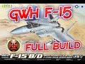 "AlexModelling ""GWH 1/48 F-15 D Late"