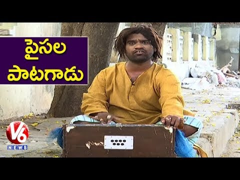Bithiri Sathi Singing Songs | Sathi Wants Money Shower |  Teenmaar News | V6 News