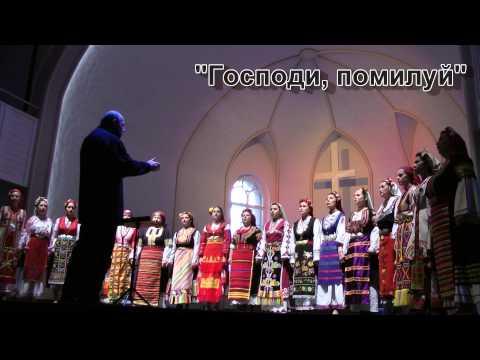The Bulgarian Voices Angelite. Medieval Music. Petersburg, 2014.
