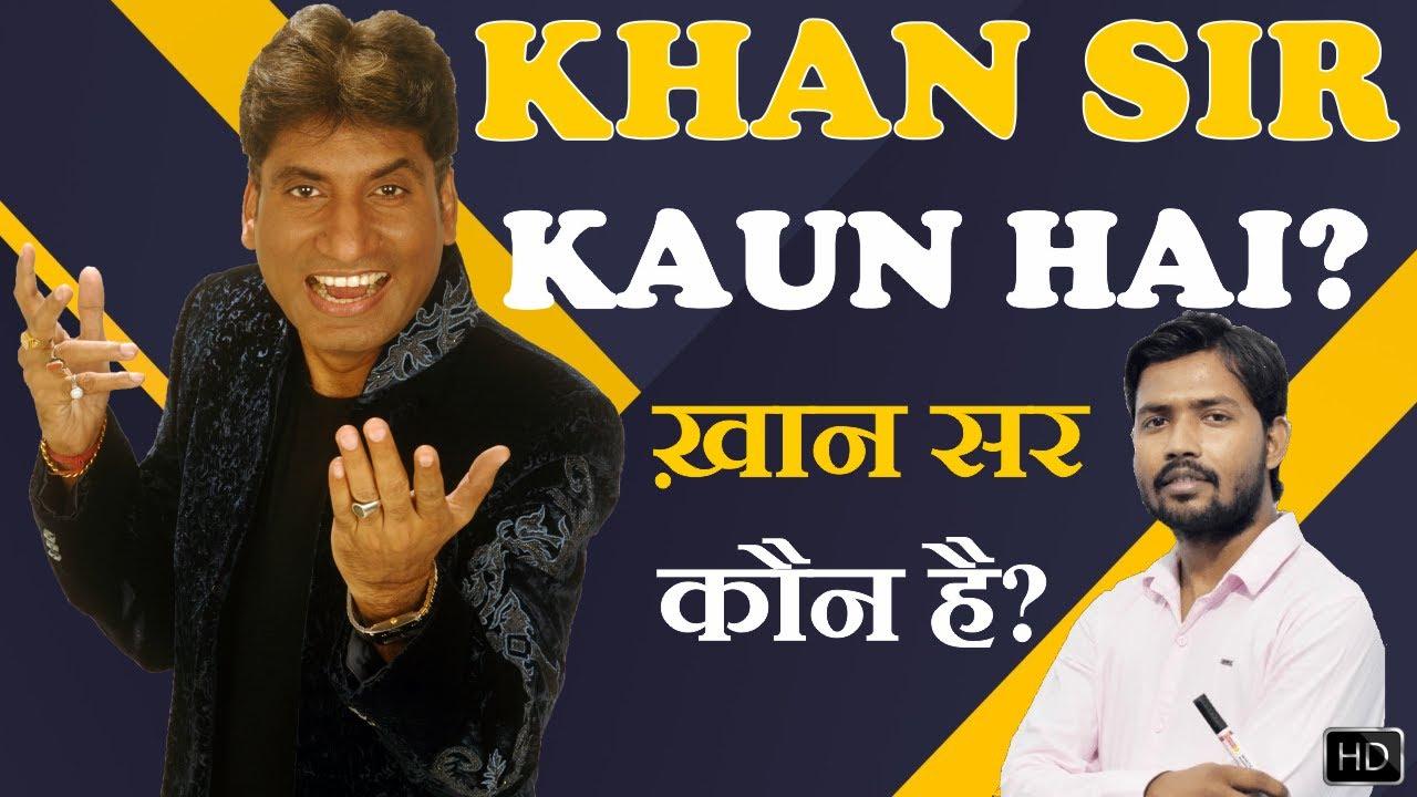 Khan Sir Kaun Hai? | ख़ान सर कौन है? | Raju Srivastav Latest Comedy