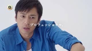 オカモト CM チュートリアル 徳井義実 オカモトゼロワン. オカモト CM ...