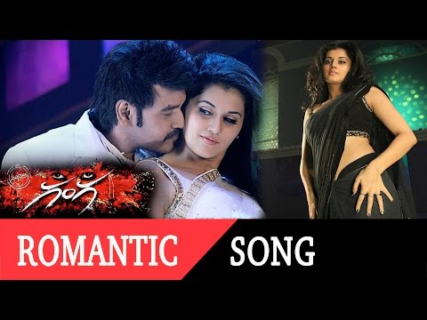 Ganga ( Muni 3 ) Romantic Teaser | Rara na veera video song Raghava Lawrence ,Taapsee
