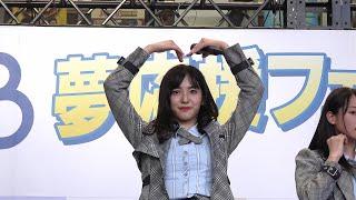 [직캠/FanCam] 2018년 10월 20일 일본 가고시마 KKB꿈응원 축제에서 공...