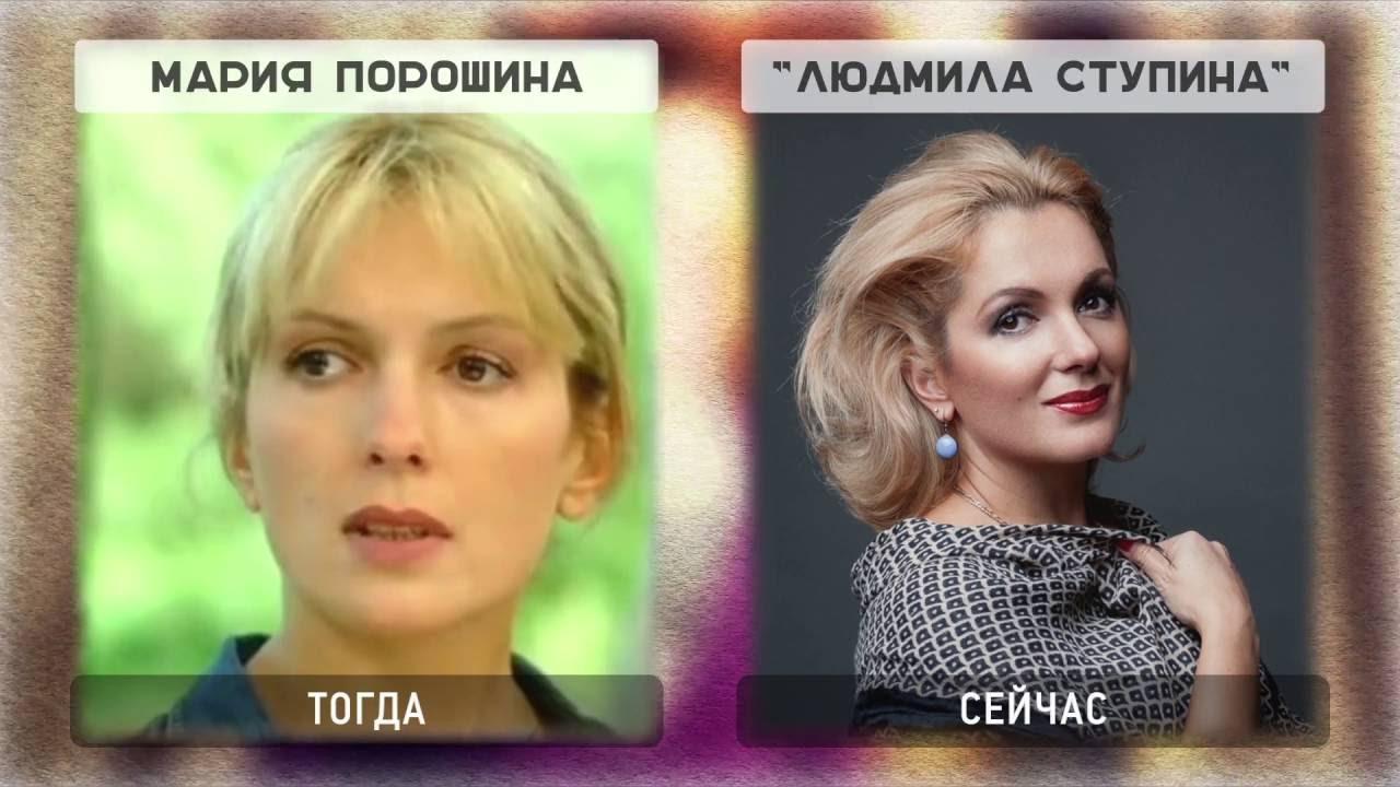 Участок актеры
