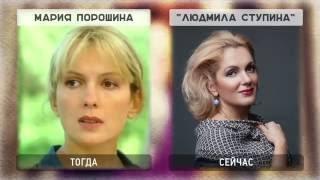 УЧАСТОК актеры сериала участок спустя годы
