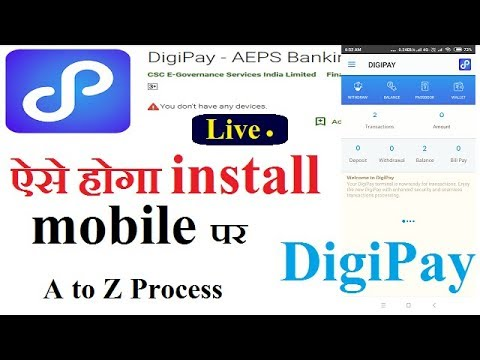 Live , How To Install Digipay In Mobile Full Process A To Z ,digipay Mobile App